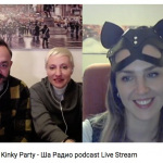 Знакомтесь, Kinky Party - Ша Радио podcast Live Stream