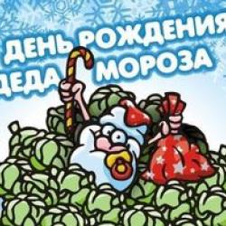 Москва с19-го на 20-ое вечеринка- встреча друзей!