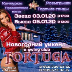 Swing- Club TORTUGA